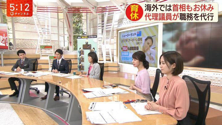 2019年09月12日久冨慶子の画像04枚目