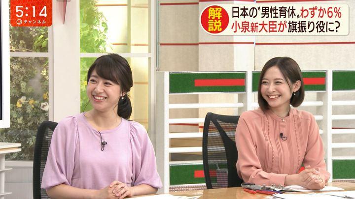 2019年09月12日久冨慶子の画像05枚目