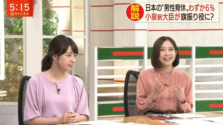 2019年09月12日久冨慶子の画像07枚目