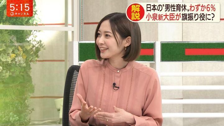 2019年09月12日久冨慶子の画像10枚目