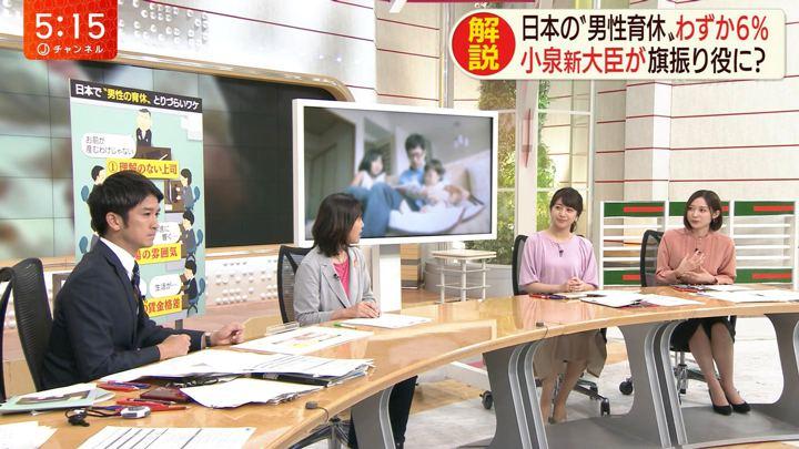 2019年09月12日久冨慶子の画像11枚目