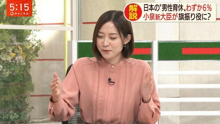 2019年09月12日久冨慶子の画像13枚目