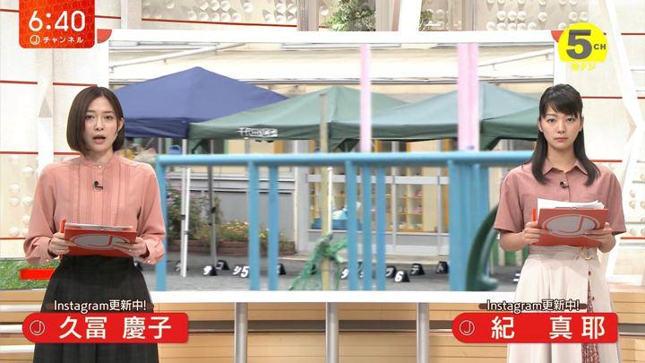 2019年09月12日久冨慶子の画像18枚目
