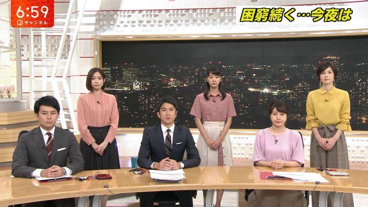 2019年09月12日久冨慶子の画像21枚目