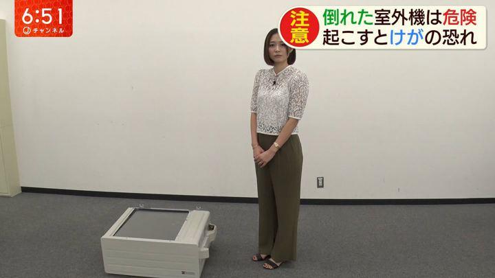 2019年09月24日久冨慶子の画像04枚目