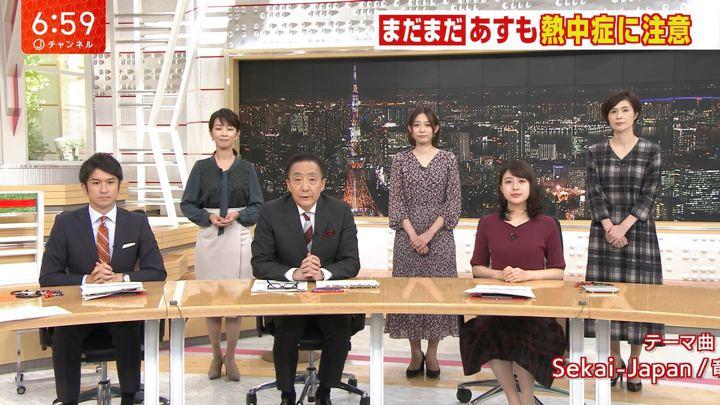 2019年09月24日久冨慶子の画像06枚目