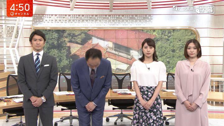 2019年09月25日久冨慶子の画像01枚目