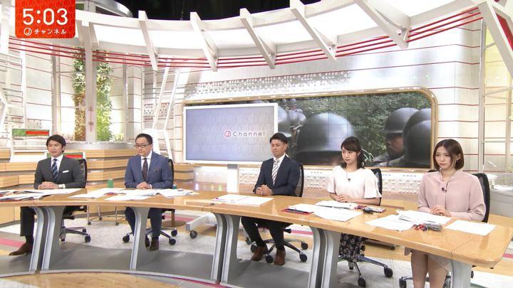 2019年09月25日久冨慶子の画像02枚目