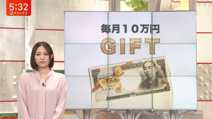 2019年09月25日久冨慶子の画像03枚目