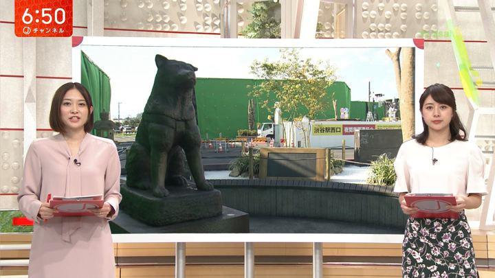 2019年09月25日久冨慶子の画像06枚目