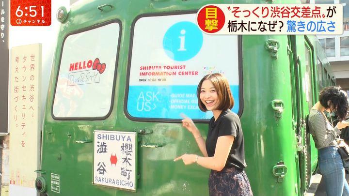 2019年09月25日久冨慶子の画像08枚目