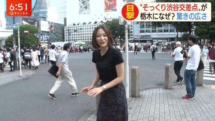 2019年09月25日久冨慶子の画像09枚目