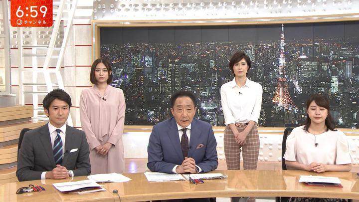 2019年09月25日久冨慶子の画像10枚目