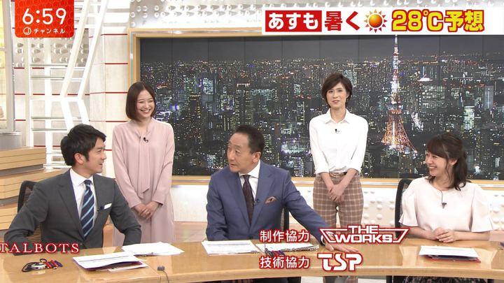 2019年09月25日久冨慶子の画像11枚目