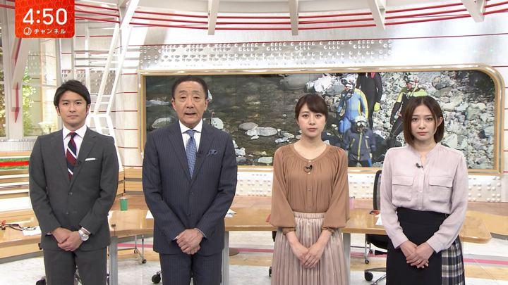 2019年09月26日久冨慶子の画像01枚目