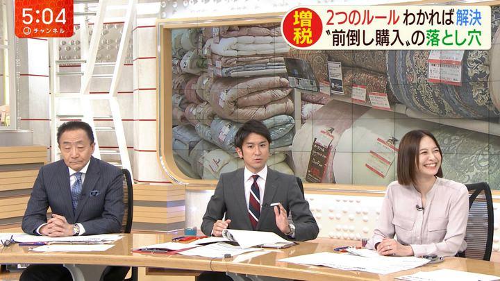 2019年09月26日久冨慶子の画像02枚目