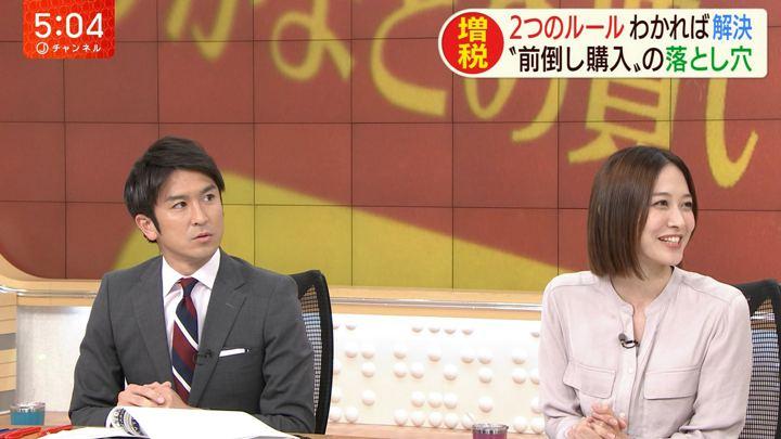 2019年09月26日久冨慶子の画像03枚目