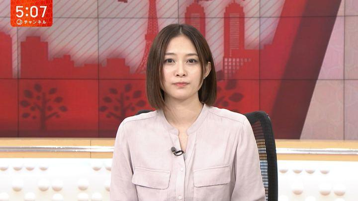 2019年09月26日久冨慶子の画像04枚目