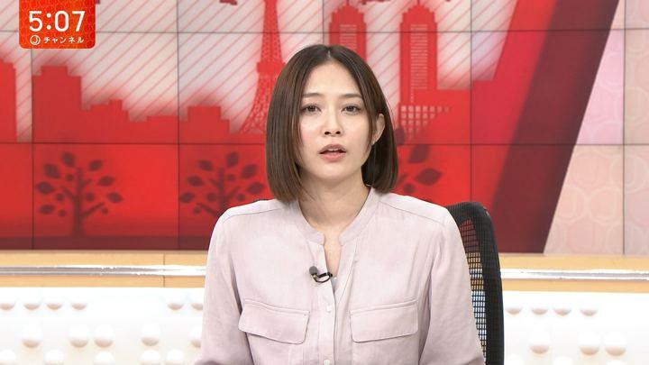 2019年09月26日久冨慶子の画像05枚目