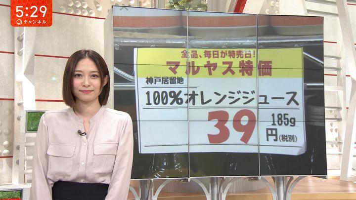 2019年09月26日久冨慶子の画像06枚目