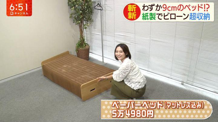 2019年09月26日久冨慶子の画像10枚目
