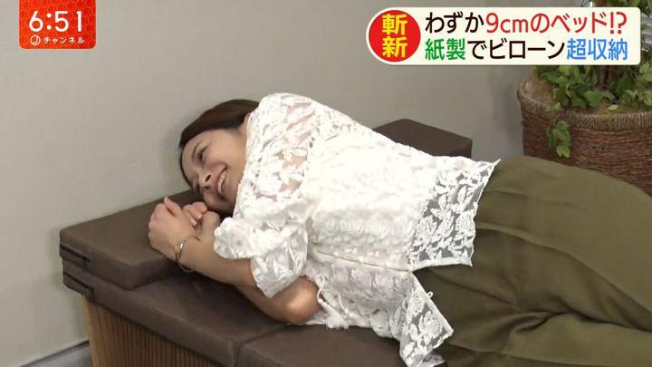 2019年09月26日久冨慶子の画像12枚目