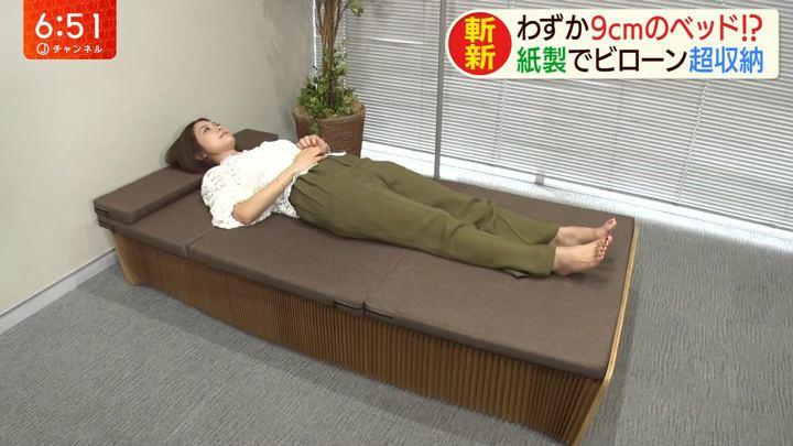 2019年09月26日久冨慶子の画像13枚目