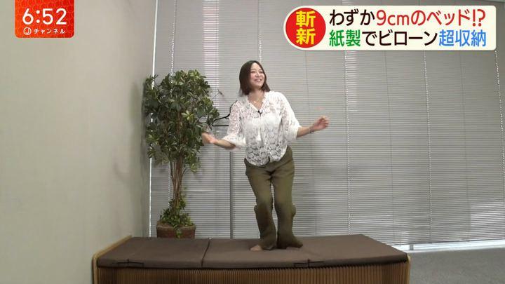 2019年09月26日久冨慶子の画像15枚目