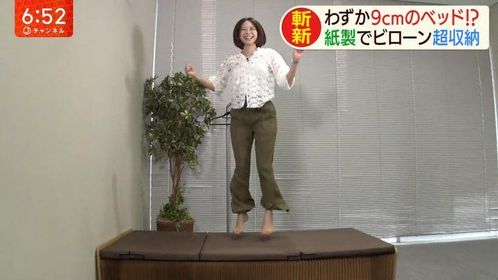 2019年09月26日久冨慶子の画像16枚目