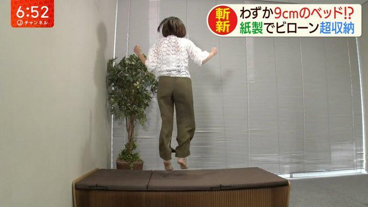 2019年09月26日久冨慶子の画像17枚目