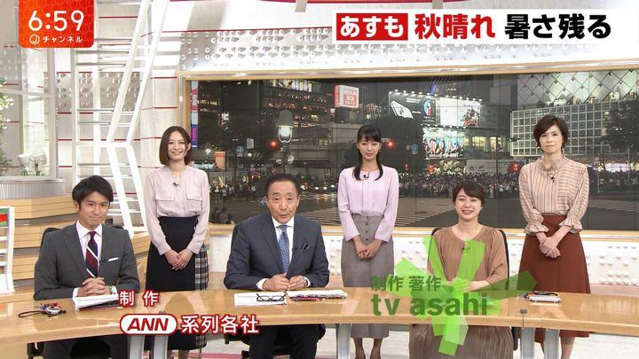 2019年09月26日久冨慶子の画像19枚目