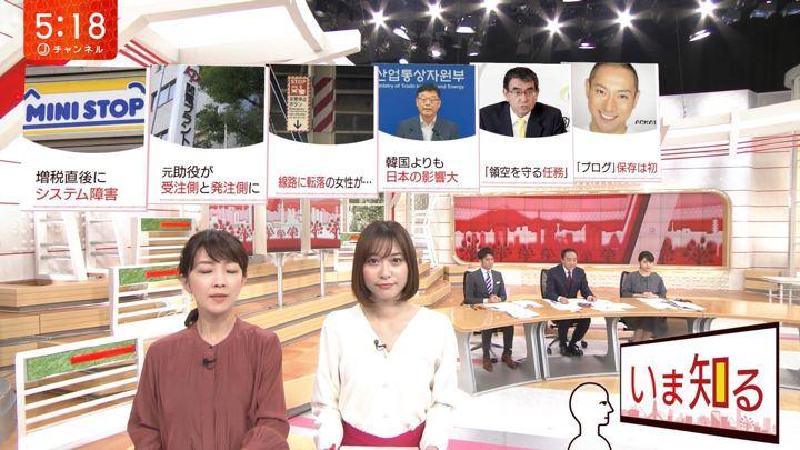 2019年10月01日久冨慶子の画像04枚目