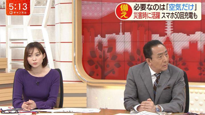 2019年10月02日久冨慶子の画像03枚目