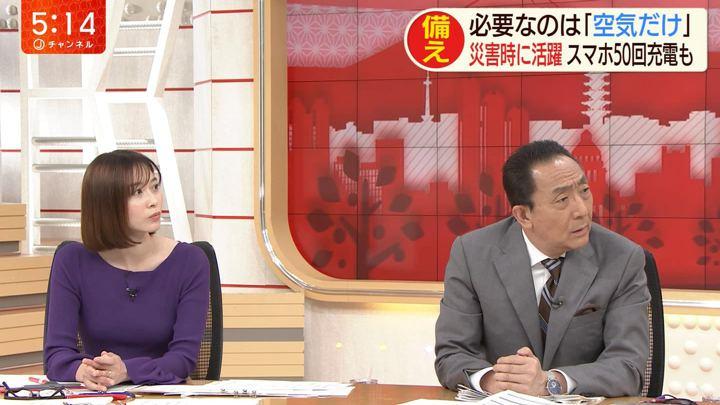 2019年10月02日久冨慶子の画像04枚目