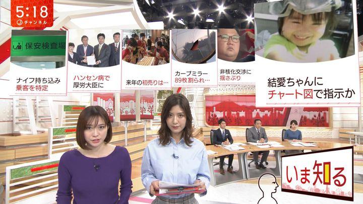 2019年10月02日久冨慶子の画像06枚目