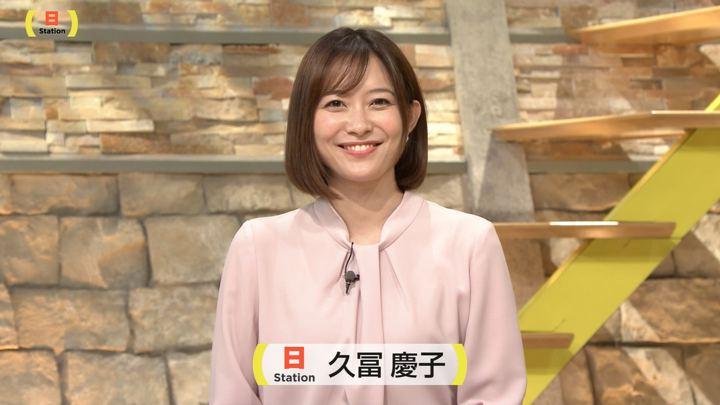2019年10月06日久冨慶子の画像01枚目