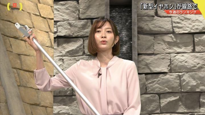 2019年10月06日久冨慶子の画像05枚目