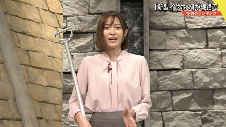 2019年10月06日久冨慶子の画像07枚目
