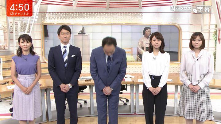 2019年10月08日久冨慶子の画像01枚目