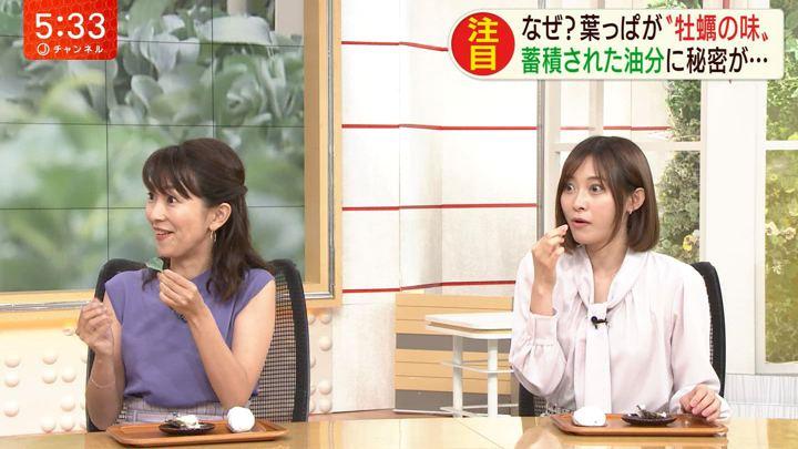 2019年10月08日久冨慶子の画像04枚目