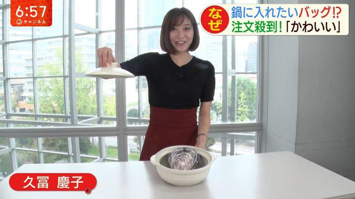 2019年10月08日久冨慶子の画像07枚目