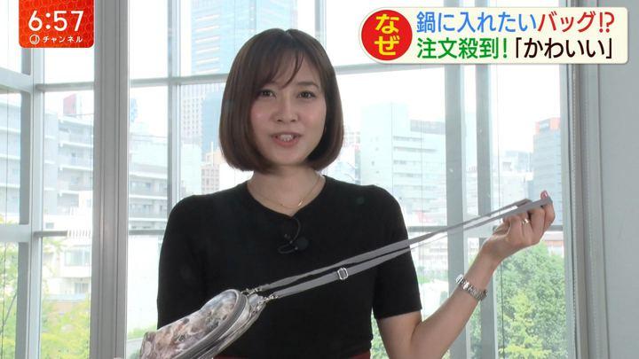 2019年10月08日久冨慶子の画像08枚目