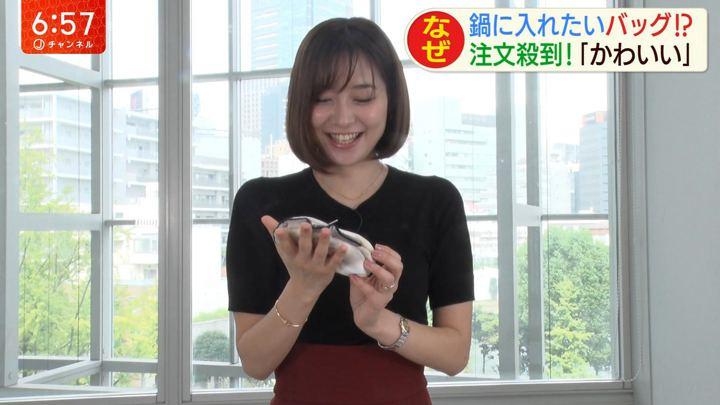 2019年10月08日久冨慶子の画像10枚目