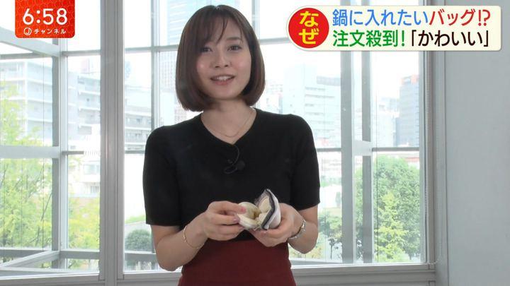 2019年10月08日久冨慶子の画像11枚目