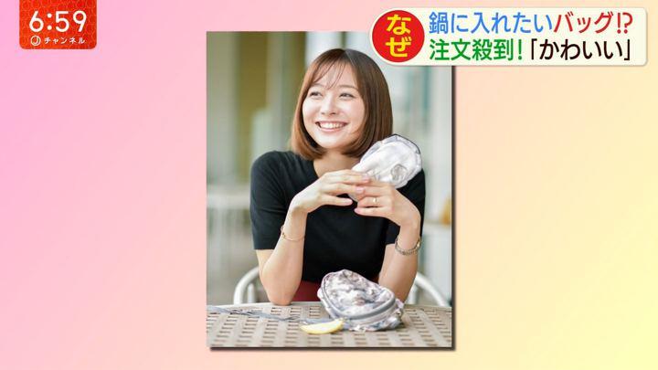 2019年10月08日久冨慶子の画像14枚目