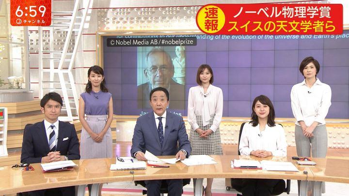 2019年10月08日久冨慶子の画像15枚目