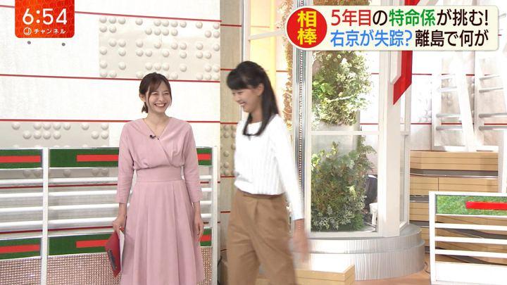 2019年10月09日久冨慶子の画像05枚目
