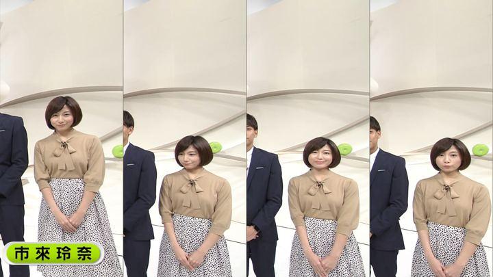2019年09月02日市來玲奈の画像01枚目