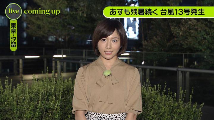 2019年09月02日市來玲奈の画像04枚目