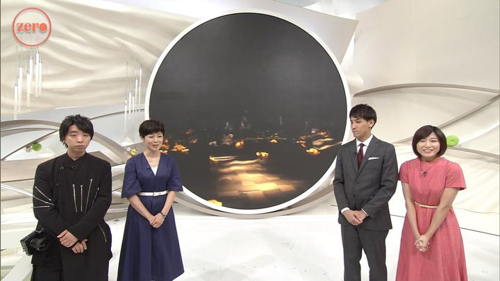 2019年09月03日市來玲奈の画像02枚目